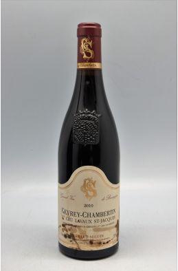 Gérard Seguin Gevrey Chambertin 1er cru Lavaux St Jacques 2010 - PROMO -5% !