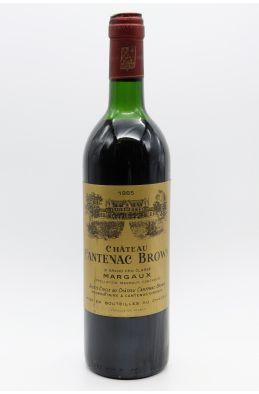 Cantenac Brown 1985 - PROMO -10% !