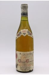 Dubreuil Fontaine Corton Charlemagne 1973 - PROMO -10% !